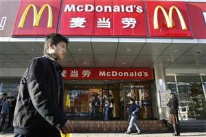Trung Quốc: McDolands, KFC, Pizza Hut và Starbucks dính bê bối thịt bẩn